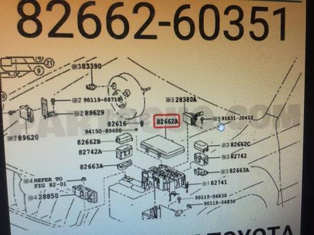 Крышка блока предохранителей за 5 000 тг. в Актобе