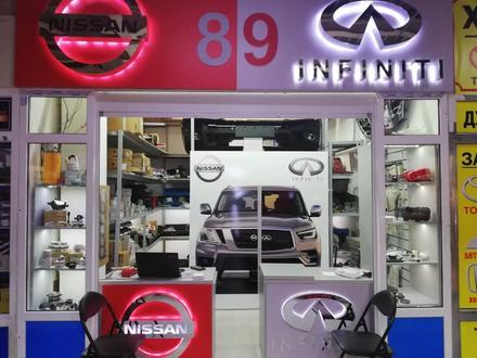 На Nissan Patrol y62 2010 — сальник привода правый (оригинал) за 5 500 тг. в Алматы – фото 2