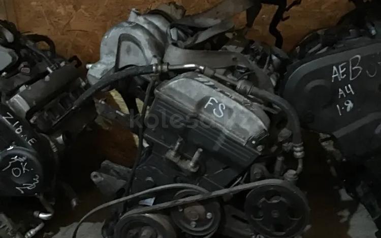 Контрактный двигатель FS на мазда из Японий с минимальным пробегом за 230 000 тг. в Нур-Султан (Астана)