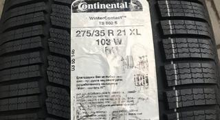 245-40-21 перед, зад 275-35-21 Continental wintercontact TS860 S за 97 500 тг. в Алматы