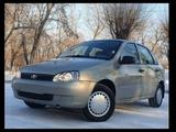 ВАЗ (Lada) 1118 (седан) 2006 года за 1 490 000 тг. в Караганда – фото 2