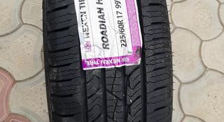 225/60/17 5 Nexen tire за 28 000 тг. в Актау