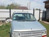 Chrysler Voyager 1990 года за 150 000 тг. в Алматы