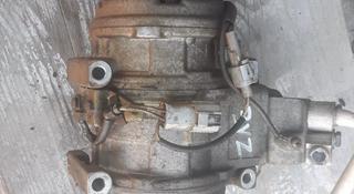 Компрессор кондиционера 3vz camry за 250 тг. в Алматы