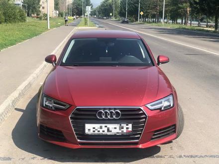 Audi A4 2018 года за 6 100 000 тг. в Нур-Султан (Астана) – фото 7