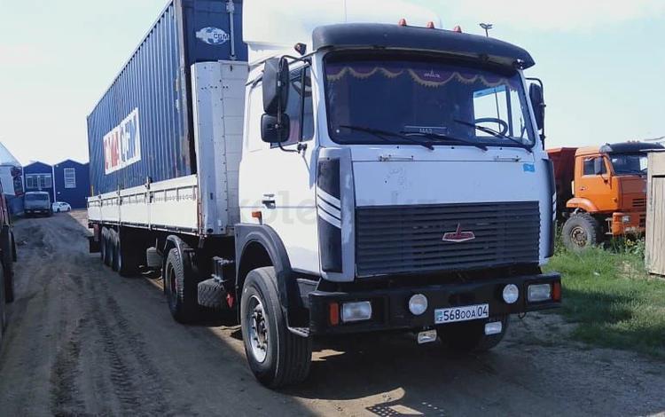 МАЗ  5433 2005 года за 5 000 000 тг. в Актобе