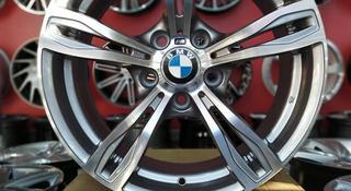 Новые фирменные диски Р16 BMW за 120 000 тг. в Алматы