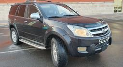 Great Wall Hover H3 2006 года за 2 700 000 тг. в Караганда – фото 2