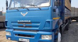КамАЗ  6547798 2012 года за 14 500 000 тг. в Актобе – фото 2