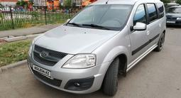 ВАЗ (Lada) Largus 2014 года за 3 000 000 тг. в Уральск