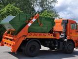 КамАЗ  43253 2021 года за 25 632 000 тг. в Атырау