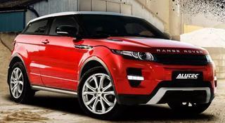 Диски Alutec Германия r20 5x120 Range Rover за 520 000 тг. в Алматы