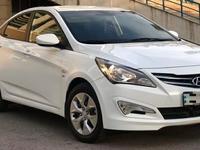 Бампер передний Hyundai Accent 2015 за 40 000 тг. в Алматы