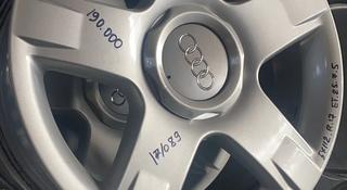 Audi Allroad Quattro R17 оригинал за 190 000 тг. в Алматы
