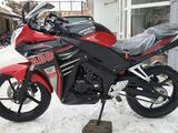 Kawasaki  Мотоциклы-кросс/эндуро/классик/спортбайк/мопеды ( Кредит) 2019 года за 590 000 тг. в Атырау – фото 5