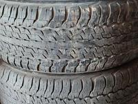 285/65R17, Dunlop Grandtrek AT22. за 130 000 тг. в Алматы