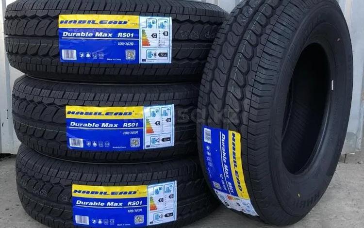 215-75-16c Habilead Durable Max RS01 за 26 000 тг. в Алматы