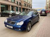 Mercedes-Benz C 230 2002 года за 2 750 000 тг. в Нур-Султан (Астана) – фото 5