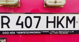 """ГАЗ  ГЕОФИЗИЧЕСКИЙ ПОДЬЕМНИК (ПРОВОЛОКА) на базе ГАЗ-33081 """"САДКО"""" 2008 года за 14 500 000 тг. в Актау – фото 3"""