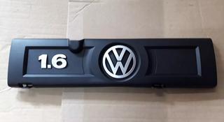 Крышка двигателя VW Polo 09-15 гг за 888 тг. в Караганда