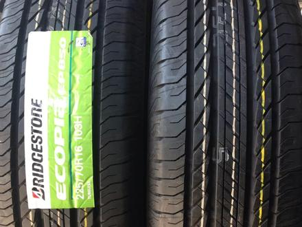 Bridgestone ep850. за 30 000 тг. в Алматы