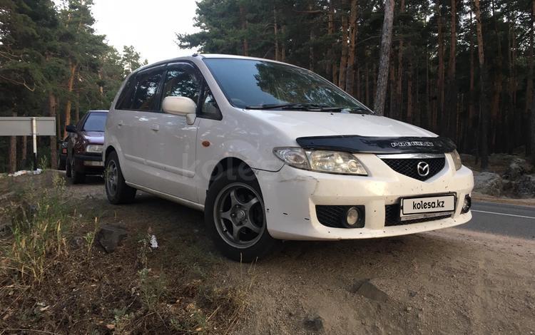 Mazda Premacy 2001 года за 1 500 000 тг. в Нур-Султан (Астана)