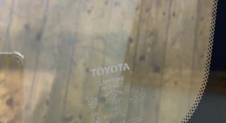Лобовое стекло тойота хайлэндер 07-14! Новое дубликат отличного качетсва! за 50 000 тг. в Алматы
