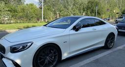 Mercedes-Benz S 500 2015 года за 40 000 000 тг. в Алматы