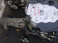 Двигатель на Инфинити FX35 за 220 000 тг. в Алматы