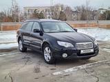 Subaru Outback 2007 года за 5 700 000 тг. в Алматы