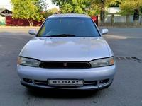 Subaru Legacy 1995 года за 1 600 000 тг. в Алматы