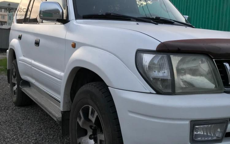 Toyota Land Cruiser Prado 1999 года за 5 550 000 тг. в Алматы