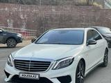 Mercedes-Benz S 63 AMG 2014 года за 32 000 000 тг. в Алматы – фото 2