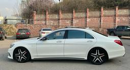 Mercedes-Benz S 63 AMG 2014 года за 32 000 000 тг. в Алматы – фото 3