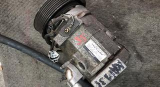 Компрессор кондиционера Toyota Camry 35 в Алматы