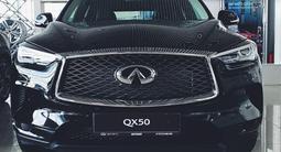 Infiniti QX50 Pure 2021 года за 20 700 000 тг. в Семей – фото 2