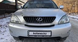 Lexus RX 350 2008 года за 8 200 000 тг. в Усть-Каменогорск – фото 2
