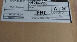 Рулевая колонка в сборе Outlander III type I за 150 000 тг. в Шымкент – фото 5