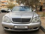 Mercedes-Benz S 500 2002 года за 3 100 000 тг. в Актау – фото 2
