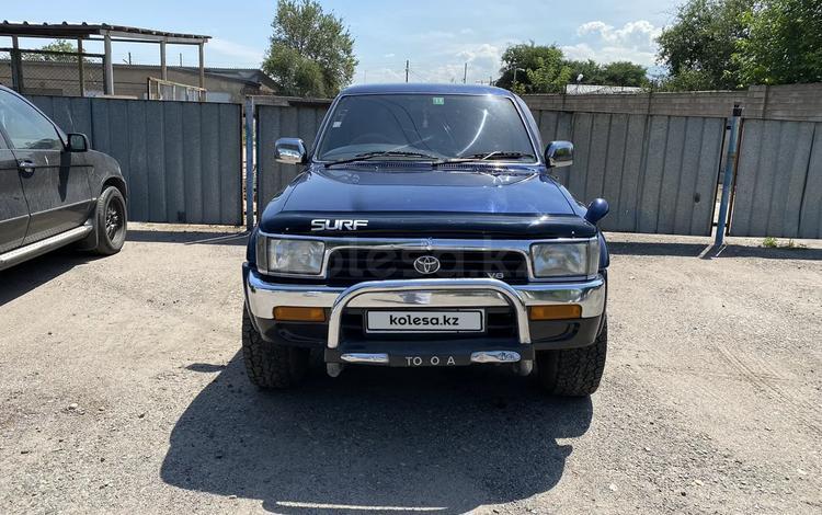 Toyota Hilux Surf 1995 года за 3 400 000 тг. в Алматы
