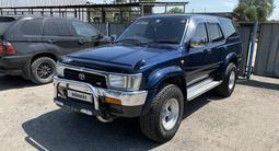 Toyota Hilux Surf 1995 года за 3 200 000 тг. в Алматы – фото 3