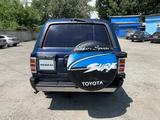 Toyota Hilux Surf 1995 года за 3 200 000 тг. в Алматы – фото 4