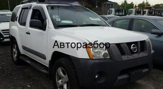 Двигатели Nissan Xtera в Алматы