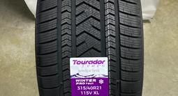 275/45R21 110V XL 315/40R21 115V XL — Бренд Tourador WINTER PRO TSU1 за 340 000 тг. в Алматы