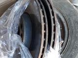 Диски тормозные передние Шаран, Форд галакси за 10 000 тг. в Уральск