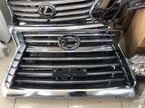 Lexus Lx 570 решетка радиатора б/у за 180 000 тг. в Кызылорда – фото 4