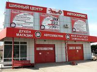 Замена масла — Автоцентр Эклипс в Нур-Султан (Астана)