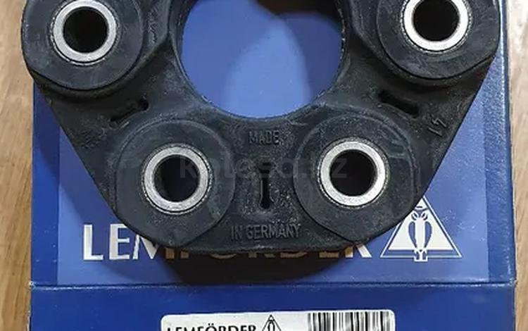 Эластичная муфта кардана бмв объём 2.5/2.8/3.0 литра за 18 500 тг. в Алматы