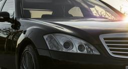Mercedes-Benz S 500 2007 года за 7 000 000 тг. в Алматы – фото 3