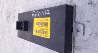 Блок управления Dynamic Drive BMW e60 за 35 000 тг. в Алматы